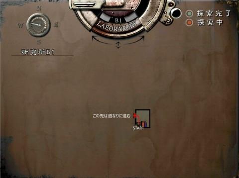 ルートマップ(クリス編5)09