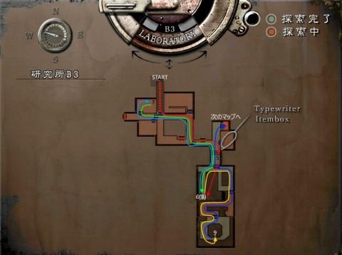 ルートマップ(クリス編5)05